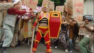 Gen-san Flash 03