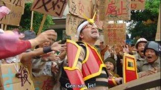 Gen-san Flash 05