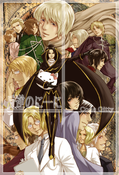http://neoshinka.files.wordpress.com/2009/02/code_hetalia_400.jpg