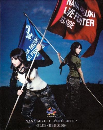 http://neoshinka.files.wordpress.com/2009/02/nana-mizuki-live-fighter.jpg