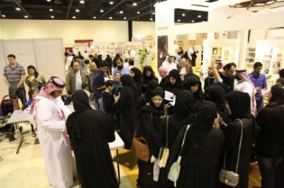 doha_international_book_fair03