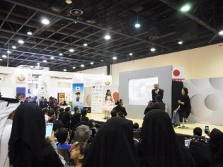 doha_international_book_fair05