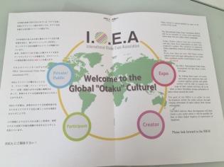 global_otaku_culture